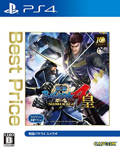 Sengoku Basara 4 Sumeragi - Best Price(JapaneseVersion) [PS4] (Ps4 The Best Price)
