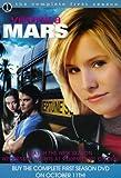 Pop Culture Graphics Veronica Mars Poster TV C 11x17 Kristen Bell Percy Daggs III Teddy Dunn Jason Dohring