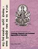 Ayurvedic Medicine for Westerners: Pathology & Diagnosis in Ayurveda: Volume 2