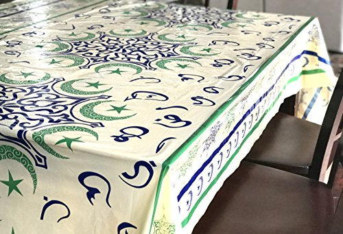 Islamic Moon and Star Arabesque Design Plastic Table Cover by Eidway for Eid, Ramadan, Graduation, Birthday Party Supply. 108