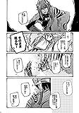 Doujinshi Yaoi Featuring Sengoku Musou Harawata no Toge Comic Market 87