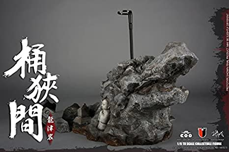 1//6 COOMODEL SE023 Series of Empires Dragon Rock of Okehazama Scene Platform