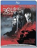 30 Days of Night [Blu-ray] (Bilingual)
