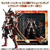 [E-capcom Limited] Monster Hunter 4 Full Operation Action Figure Series Equipped with Hunter Reus (Swordsman)