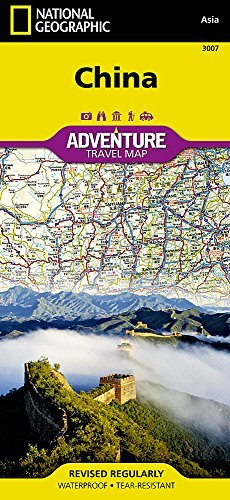China (National Geographic Adventure Map) by National Geographic Maps - Adventure (2011-09-15)