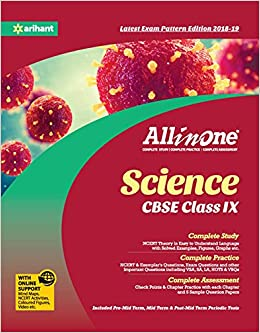 CBSE All In One Science CBSE Class 9 for 2018 - 19: Amazon in