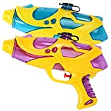 Xagoo Water Gun Water Pistol 2 Pack Children's Long-Range Shoot Beach Outdoor Fun Gun Toys Christmas Gift