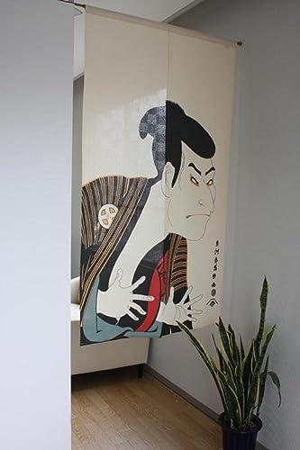 Made in Japan Noren Curtain Tapestry Ukiyoe Syaraku