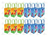 Dinosaurs Party Favor Bags Treat Bags, 12 Pack