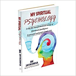 Buy My Spiritual Psychology Book Online at Low Prices in India | My