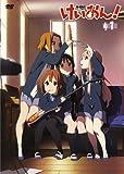 けいおん! 1 [DVD]