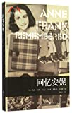Download Anne Frank Remembered (Chinese Edition) in PDF ePUB Free Online