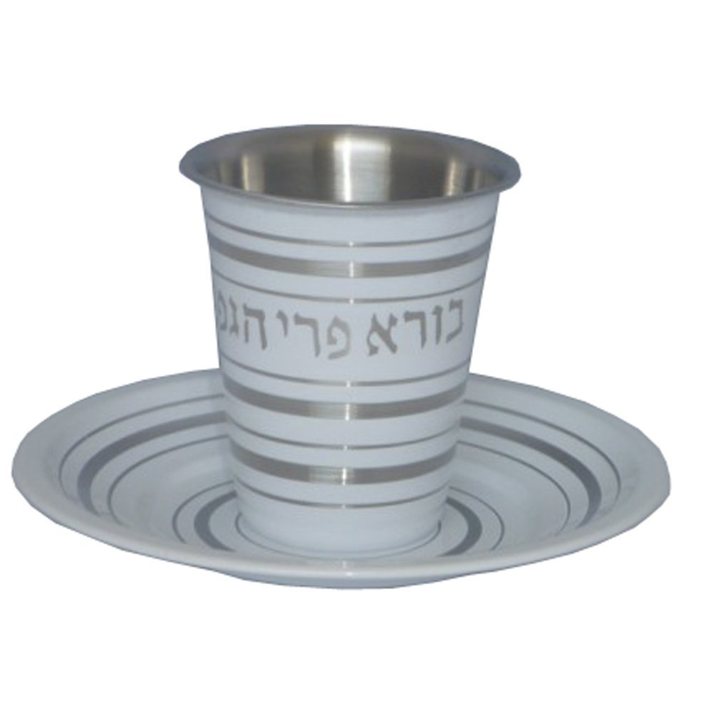 White Striped Silver Shabbat Kiddush Cup - Silver Goblet and Tray with Powdered Coating - Great Gift for Jewish Holidays - Shabbat - Bar Mitzvah - Passover Hagefen by Alef Judaica (Image #1)