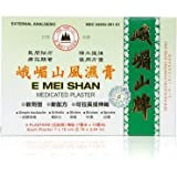 E Mei Shan Medicated Plaster (5 plasters, 3.94 in x 2.76 in)  6 boxes