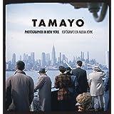Rufino Tamayo: Photographer in New York (2016-02-23)