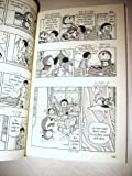 DORAEMON 5 English-Chinese Children's book Fujiko F. Fujio / Volume 5 Come Take a Swim / Gadget Cat From Future