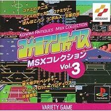 Konami Antiques MSX Collection Vol. 3 [Japan Import]