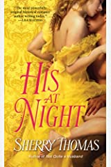 His at Night (The London Trilogy Series Book 3) Kindle Edition