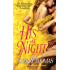 His at Night (The London Trilogy Series)
