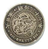 1897 Year 30 Japanese Silver One Yen 1Y