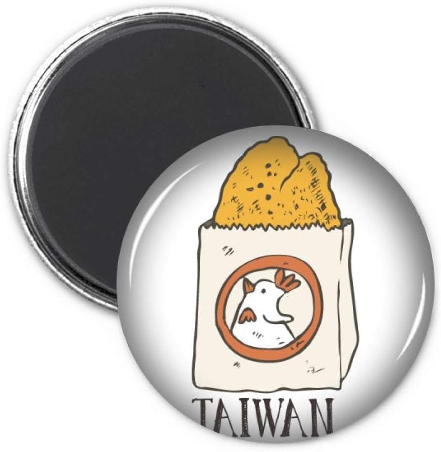 Snake Food Fried chicken Taiwan Refrigerator Magnet Sticker Decoration Badge Gift