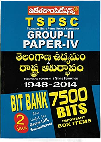 Tspsc Group 2 Books Pdf