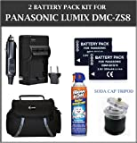 Essential Accessories Kit For Panasonic Lumix DMC-ZS7 DMC-ZS10, DMC-ZS8, DMC-3D1 Digital Camera Includes: Deluxe Soft Case, 2 Replacement Panasonic DMW-BCG10 Lithium-Ion Batterries, AC/DC Travel Charger, Cap Tripod, and More.