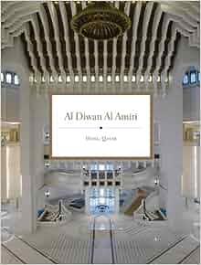 The diwan al amiri doha qatar damluji salma samar for Diwan amiri qatar
