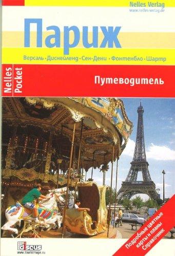 Nelles Guide Paris: Parizh