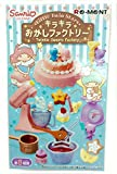 Little Twin Stars Sweets Factory Full Comp 8 Pcs Candy Toys & Gum (Sanrio)
