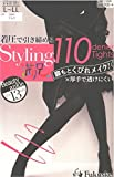 Japan Fukuske 110 Denier Pantyhose Compression Tights - BLACK L-LL Size (1)