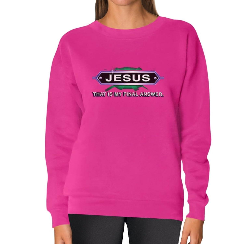 Amazon.com: Tstars Jesus That Is My Final Answer Patron Religious ...