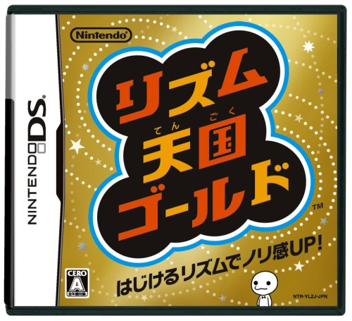 Rhythm Tengoku Gold- DS Game- New Japan Import