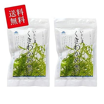 Stem Wakame/0.53 oz - Juego de 2 bolsas de algas naturales ...