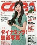 CAPA(キャパ) 2017年 06 月号 [雑誌]