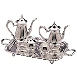 Elegance Silver 8918 Ashley Collection Coffee Set, 5 Piece