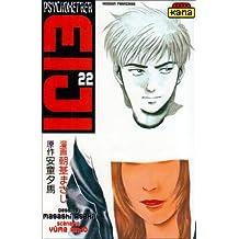 Eiji  22