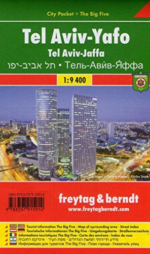Tel Aviv - Yaffo City Pocket + The Big Five, Stadtplan 1 : 9,400 (English, French and German Edition)