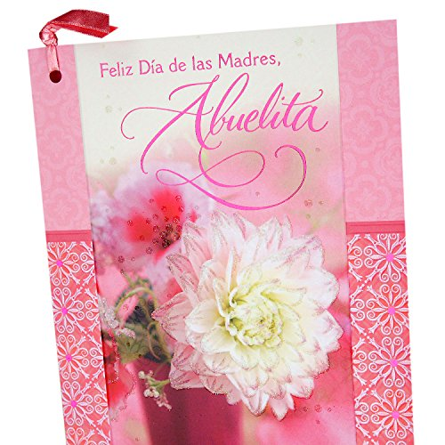 Hallmark VIDA Spanish Mother's Day Greeting Card for Grandmother (Love With All My Heart) Photo #3
