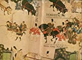 Yoshitsune : A Fifteenth-Century Japanese Chronicle, , 0804702705