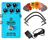 MXR M234 Analog Chorus Effects Pedal BUNDLE with AC/DC Adapter Power Supply for 9 Volt DC 1000mA, 2 Patch Cables and 6 Assorted Dunlop Guitar Picks