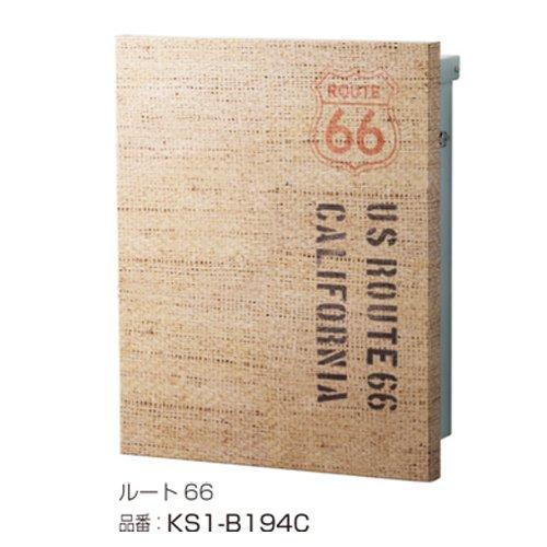 郵便ポスト 郵便受け カリフォルニアスタイルジュート オンリーワンクラブ 壁掛け ルート66 KS1-B194C B07D2B5KFF