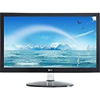 Upstar M200A1 20 Screen LED-Lit Monitor