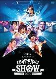 Choshinsei (Supernova) - Choshinsei (Supernova) Live Movie Choshinsei Show 2010 [Japan LTD DVD] UPBH-9511
