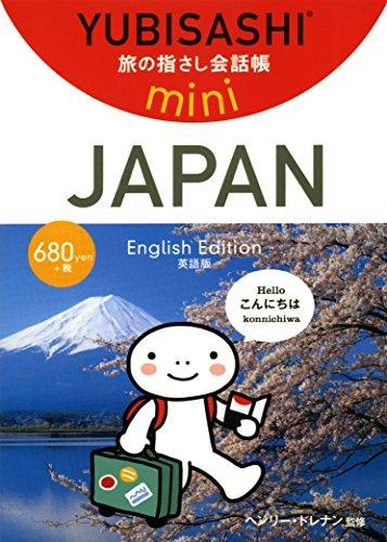 YUBISAHI mini JAPAN (YUBISASHI'The Original 'POINT-AND-SPEAK' Phrasebook) ()