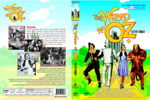 The Wizard of Oz DVD (Import,region Free,sealed,new)