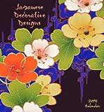 Japanese Decorative Designs 2018 Wall Calendar
