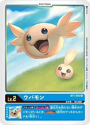 デジモンカードゲーム BT1-003 ウパモン (R レア) ブースター NEW EVOLUTION (BT-01)