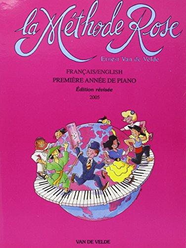 Méthode Rose 1ère année (French Edition)