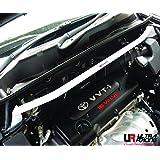 ULTRA RACING 2-Point Front Strut Tower Brace Toyota RAV4 XA30 2.4 '06-12 TW2-452 by ULTRA RACING